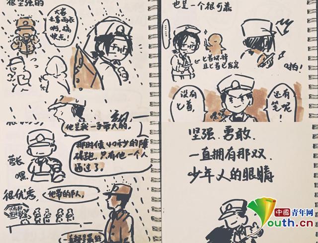 好看!大一女生手绘15幅漫画记录军训时光